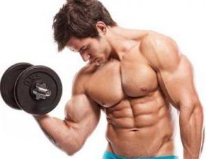 Musculin active - forum - funciona- como usar