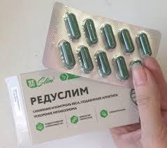 Reduslim – Portugal – criticas- onde comprar  – preço – farmácia – funciona