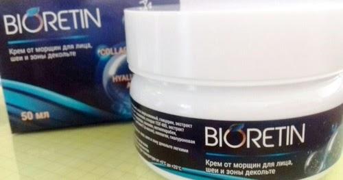 O Bioretin eliminou os sinais do tempo no meu rosto e com menos de um mês de tratamento, minha pele rejuvenesceu mais de 10 anos.
