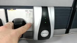 Electricity Saving Box - como aplicar - Amazon - efeitos secundarios