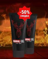 Maral Gel - creme - Encomendar - preço