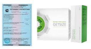 Getsize - Amazon - Portugal - onde comprar