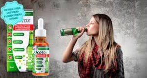 Alkotox - desintoxicação de álcool - efeitos secundarios - Amazon - como aplicar