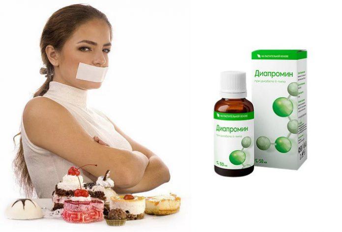 Diapromin – para diabetes - farmacia - Amazon – como usar