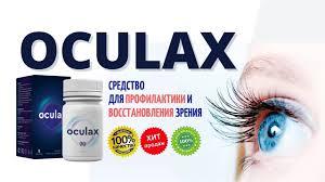Oculax – como usar – comentarios – como aplicar