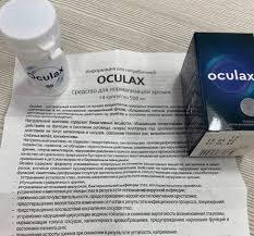 Oculax – melhor visão - funciona – onde comprar – opiniões